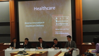 Lotus Eldercare in Harvard - Asia Business Conference 2014